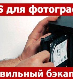 Файловый сервер для фотографа
