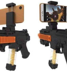 Ar game gun, автомат дополненной реальности
