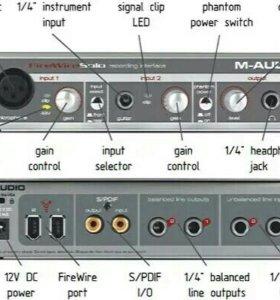 Звуковая карта M-audio firewire solo
