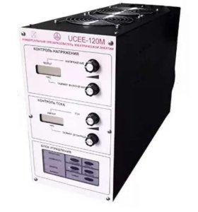 Зарядное устройство UCEE-100M