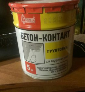 Грунтовка бетон-контакт 5кг