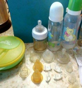Детская посуда, бутылочки