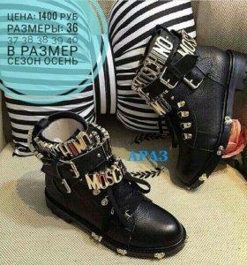 Обувь бренд