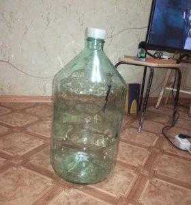 Бутыль 20литров