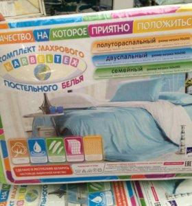 Махровое постельное бельё!!!