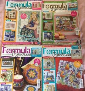 Журналы Вышиваю крестиком и Формула рукоделия