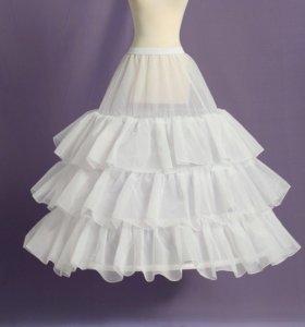 Кринолин для платья