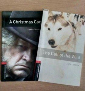 книги для тех кто изучает англ.яз