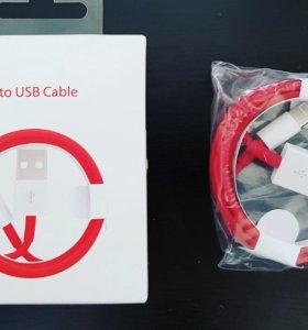 Новый оригинальный кабел USB RED для iPhone iPad