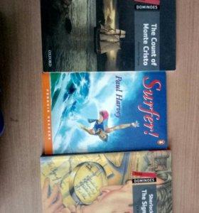 книги на англ