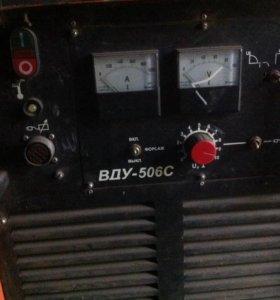 Сварочный аппарат ВУД 506 С