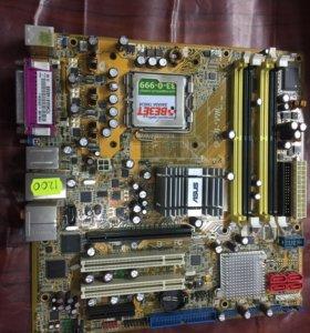Asus P5B-VM (s775)