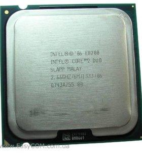 Intel Core2Duo, AMD 64x2, sok 775, Phenom x4, AM3