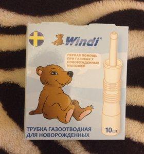 Газоотводная трубка для новорожденных Windi