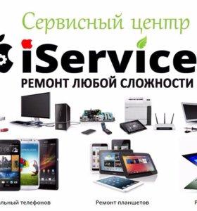 Ремонт телефонов планшетов ноутбуков от 500 рублей