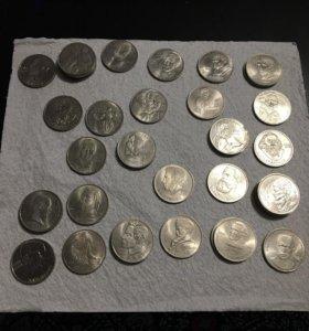 Юбилейные монеты СССР Выдающиеся личности