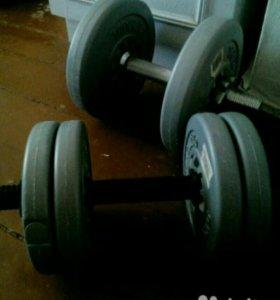 Гантели 11 кг