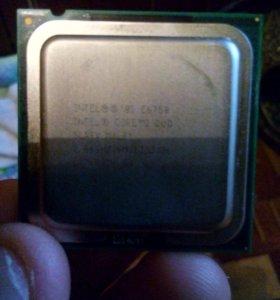 Intel core 2duo e6750 сокет775