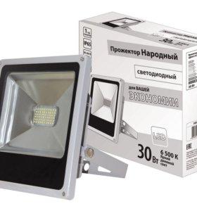 Прожектор светодиодный 30Вт
