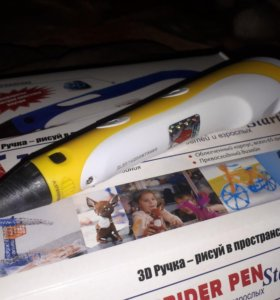 3 D Ручка SPIDER PEN