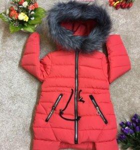 Зимняя куртка на кулиске, новая.