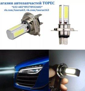 Продаю светодиодные LED лампы и лампочки