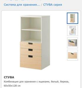 Шкафы (2шт) Детские Икеа