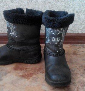 Зимние ботиночки для двора,дачи