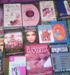 книги о развитии ребенка. беременность.роды.