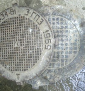 Крышки Чугунные канализационные