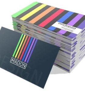 Печать визиток от 1000шт