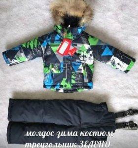 Зимние мембраные костюмы