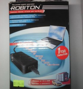Адаптер AC/DC 220V/15-24V NB4000set для ноутбуков