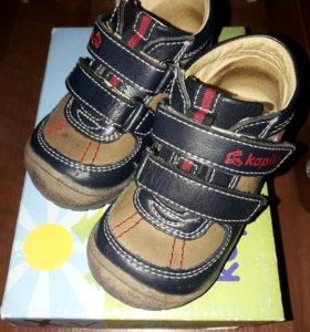 Ботинки на первый шаг Kapika 20 размер