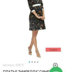 Продаю платье для беременных и кормящих