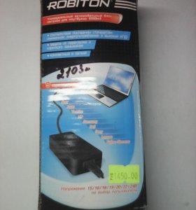 Адаптер 12V/15-24V NB6000 ROBITON автомобильный