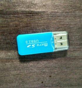Картридер MicroUSB-USB