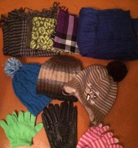 Шарфы,шапки,перчатки