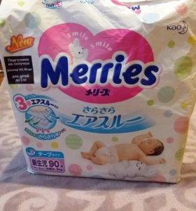 Подгузники Merries NB (до 5 кг)