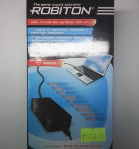 Адаптер 220V/12-24V 3.5A NB70W ROBITON