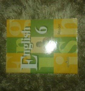 Учебник по английскому языку Reader 4,6класс
