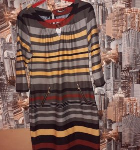 Платье размер 50
