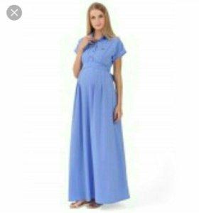 Новое платье для кормящих и беременных