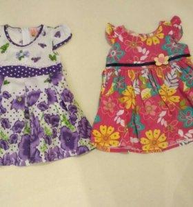 Платья (1-2 года)