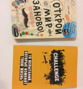 Книги для творчества