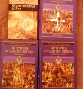 Книги для школьников разных классов