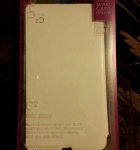 Чехол - книжка для Nokia Lumia 535