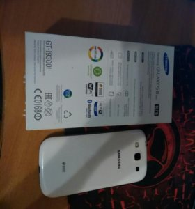Samsung Galaxy s 3 Duos