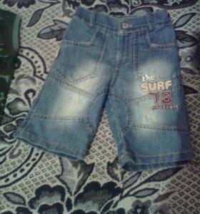 Бриджи- джинсовые