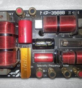 фильтры для акустики